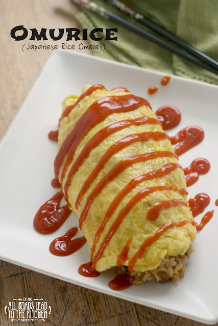 Omurice (Japanese Rice Omelet)