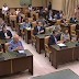 Os ministros de Defensa, de Fomento e de Agricultura e Pesca, Alimentación e Medio Ambiente comparecen en Comisión