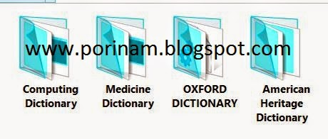 English Oxford, Medicine, American Heritage Dictionary collection from porinam blog