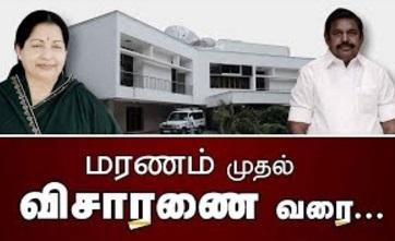 Exclusive: Jayalalithaa | Detailed Report