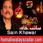 http://www.humaliwalayazadar.com/2015/10/sain-khawar-nohay-2016.html