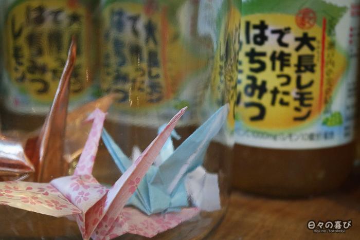 Origami orizuru, Ashuku Cafe Park Side, Tour Orizuru, Hiroshima