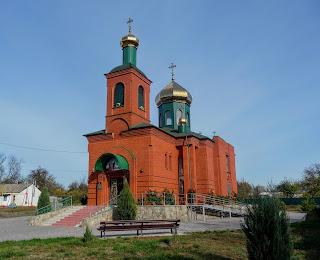Васильковка, Днепропетровская обл. Свято-Вознесенская церковь