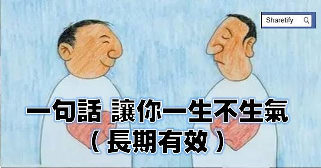 http://www.sharetify.com/2016/08/blog-post_23.html
