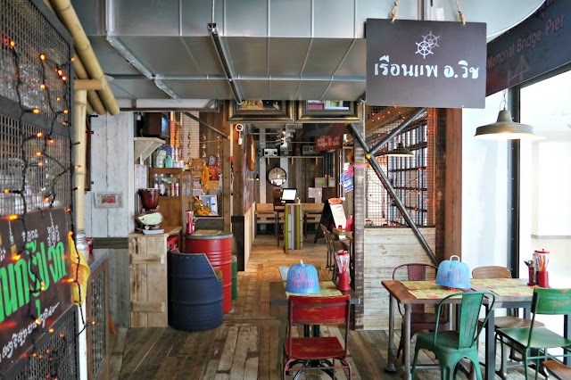 thaikun