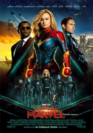 Captain Marvel 2019 Full Hindi Movie Download Dual Audio HQ In DVDScr