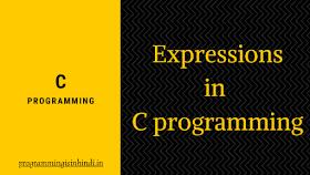 Expressions c programming in hindi
