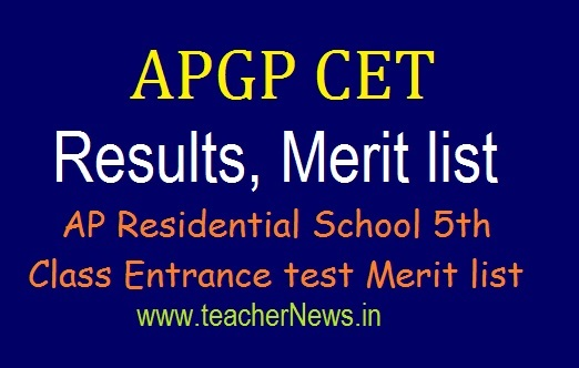 APGPCET Results for 5th Class Admission 2019 | AP Residential 5th Entrance test Merit list apgpcet.apcfss.in