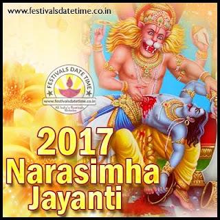 2017 Narasimha Jayanti Date & Time in India, 2017 नरसिंह जयन्ती तारीख और समय