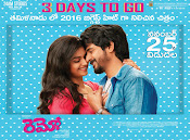 remo movie wallpapers gallery-thumbnail-1