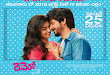 Remo Telugu wallpapers gallery
