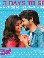 Remo Telugu wallpapers gallery-cover-photo