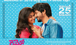 Remo Telugu wallpapers gallery-thumbnail