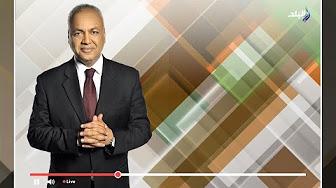 برنامج حقائق واسرار مع مصطفى بكرى 24-3-2017