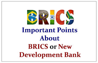 Important Points to know about BRICS Bank or New Development Bank