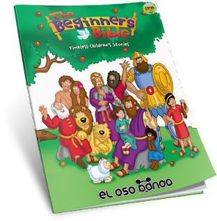 The Beginner's Bible Coloring Book (2010).