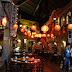 Day 1 - 香蕉新樂園 Xiang Jiao Xin Le Yuan - Taichung, Taiwan
