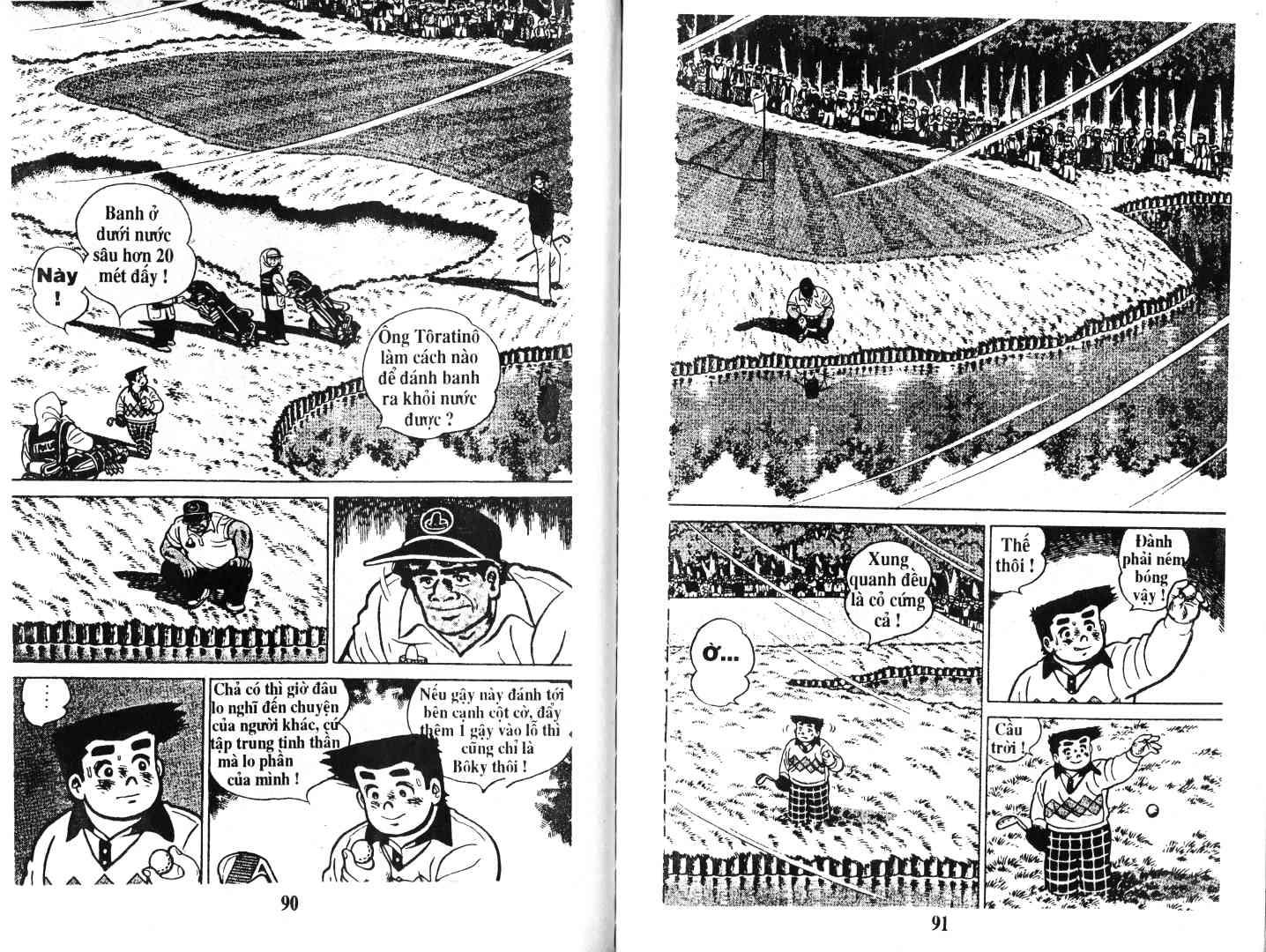 Ashita Tenki ni Naare chapter 46 trang 45
