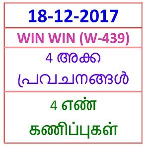 18-12-2017 4 NOS Predictions WIN WIN (W-439)