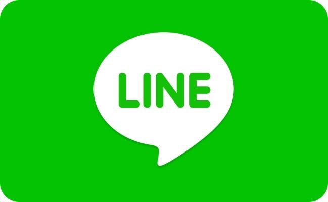 Cara Menghapus Akun Pada Friends List LINE