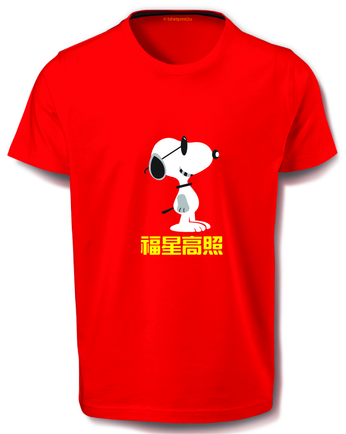 T shirt printing in kl malaysia heat transfer printing T shirt printing china