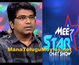 Director Dasharath in Mee Star Chat Show