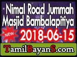 Clarification On Moon Sighting For Shawwal (Hijri 1439) By Ash-Sheikh Mufti Rizwe (Binnoori) Jummah 2018-06-15 at Nimal Road Jummah Masjid Bambalapitiya