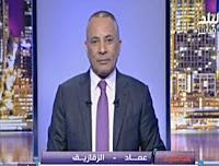 برنامج على مسئوليتى 24-1-2017 أحمد موسى - عيد الشرطة
