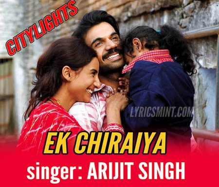 Dear Piano Ek Chiraiya City Lights Hindi Song Guitar Chords