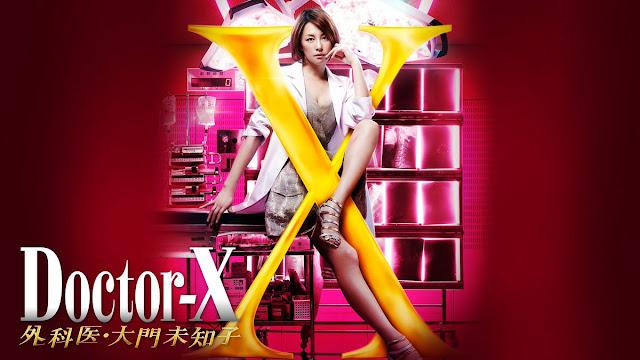 DoctorX.jpg (1200×675)