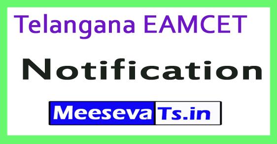 Telangana EAMCET-2018 Notification