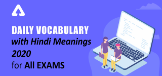 Daily Vocabulary 2020 with Hindi Meanings