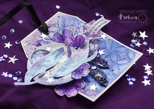 живи чтобы вдохновляться, а не вдохновлять. космос, киты, звезды, фиолетовый, творчество, миксмедиа, скрапбукинг, Ultra Violet