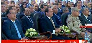 بالفيديو| السيسي يصدر قرار هام يُسعد الكثير من المصريين