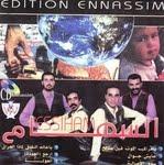 Essiham-Ghazza