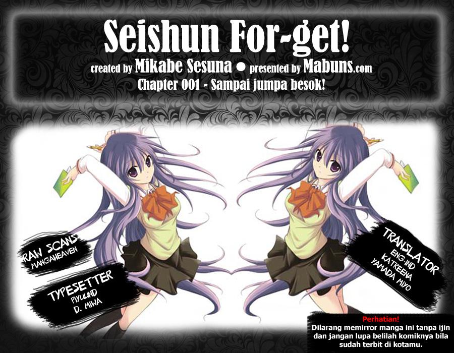Dilarang COPAS - situs resmi www.mangacanblog.com - Komik seishun for get 001 - chapter 1 2 Indonesia seishun for get 001 - chapter 1 Terbaru |Baca Manga Komik Indonesia|Mangacan