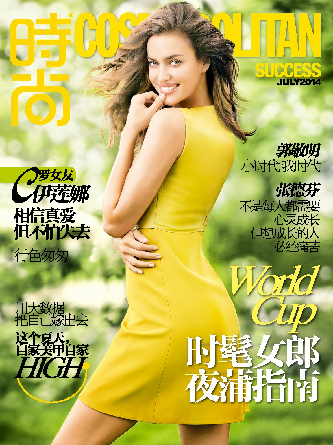 Irina Shayk By Fan Xin For Cosmopolitan Magazine, China, July 2014