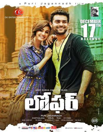 Poster Of Loafer 2015 Dual Audio 720p HDTVRip [Hindi - Telugu] - UNCUT Free Download Watch Online Worldfree4u