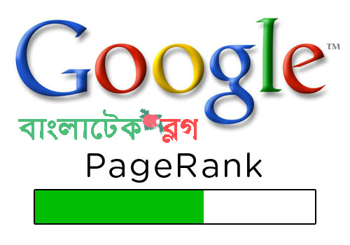 Google Page Rank, Web site Page Rank, Google Page Rank for blogger