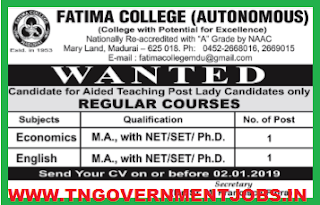fathima-college-madurai-assistant-professor-recruitment-paper-notification-tngovernmentjobs