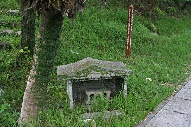 ウフンミウタキの拝所と標柱の写真