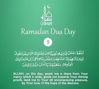 Wide Expansive Mercy [Daily Supplications for 30 Days of Ramadan] Dua Ninth Day of Ramadan 2018 (Ramzan 2018)=Guide to Your Luminous Proofs