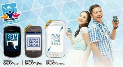 Samsung Galaxy Star, Samsung Galaxy Star Plus, Samsung Galaxy Y Neo, Harga Hp Samsung Galaxy, hp samsung bisa BBM,