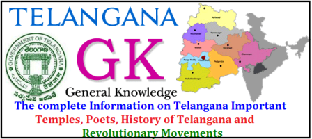 Telanagana Temples, Historical Poets, History of Telangana Movement , Revolutioon- a Complete Information History of the Telangana movement | A brief history of the Telangana movement | Telangana State Portal History | History of Telangana explained in 10 points |History of Telangana | Major events in the history of Telangana | Telangana Movement Telangana History TSPSC General Studies GK | Telangana Movement History 1969 to 2014 Details | TSPSC - Telangana History, Culture, Movement - (Bits) Question and Answers | Telangana Movement History 1969 to 2014 Details - Telangana State | Major events in the history of Telangana | List of people from Telangana | Telangana Poets | Telangana Kavulu | History Of Telangana Poetry And Poets | Poets of Telangana | Background to the Struggle for a Separate Telangana| Major events in the history of Telangana | Telangana People's Struggle and Its Lessons | Telangana Rebellion | Temples in Telangana | Telangana Temples | List of Temples in Telangana | Ancient Temples in Telangana Archives Telangana Revolution, Historical Temples in Telangaan, Telangana History, Historical Poets, Revolutionary movement in Telangana . These Topics are very important for the Competetive Examination point of View. There will be definitely few questions will be asked from the Telangana Historical Events, Temples, Poets etc..Therefore here we are providing the aspirants who are preparing for all TSPSC, TET , DSE , VRO VRA, S.I of Police & Constables with some topics on Telangana Historical Information /2017/07/telanagana-temples-historical-poets-HISTORY-telangana-revolutionary-movement-material-complete-information-download.html