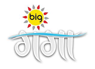 'Hindustan Ka BIG Star' Season 8 Big Magic Ganga Upcoming Reality Show Wiki Plot,Host,Promo,Timing