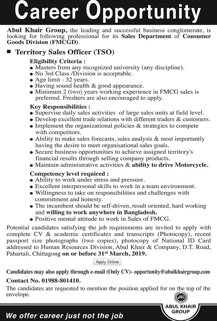 Abulkhair tobacco company job circular