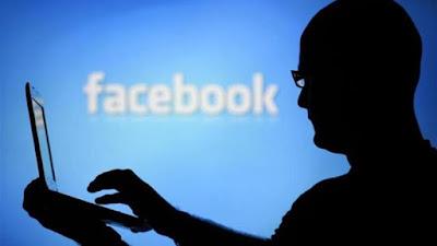 فيسبوك تتجسس