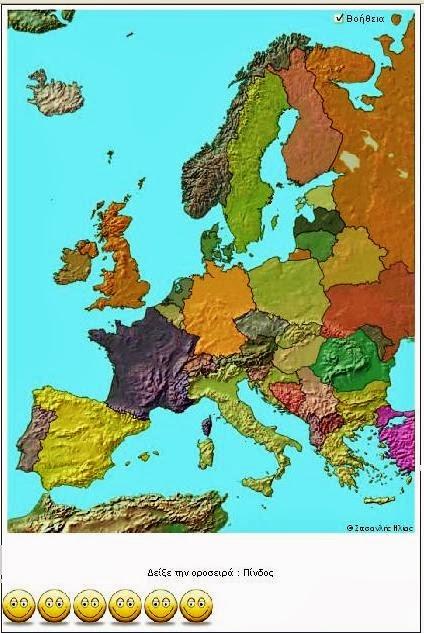 http://www.seilias.gr/images/stories/myvideos/Geo/EuropeMounten.swf