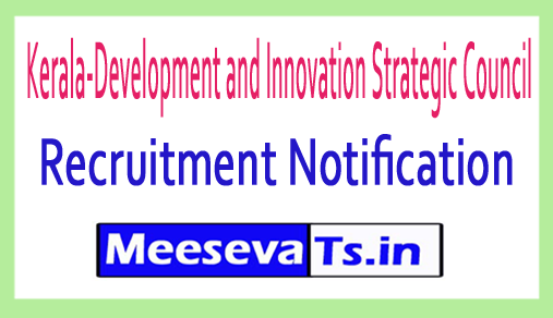 Kerala-Development and Innovation Strategic Council KDISC Recruitment