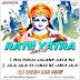 RATH YATRA SPECIAL 2018
